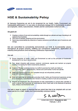 Hse Policy